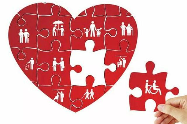 內蒙古呼和浩特市100名大病困難患者得到捐贈