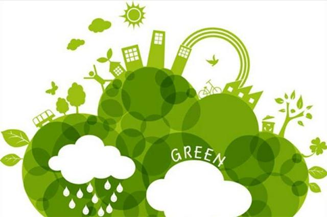 通遼經濟技術開發區強化節能降耗 助力綠色發展
