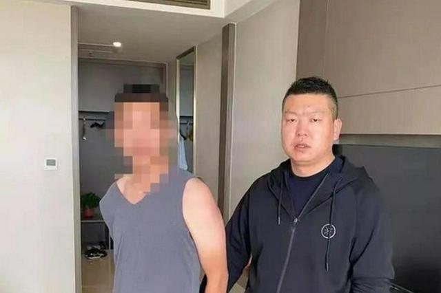"""涉案金額上億 內蒙古警方抓獲28名""""跑分""""嫌疑人"""