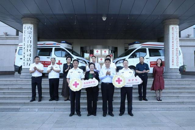 內蒙古兩家基層監獄戒毒單位獲贈負壓式救護車