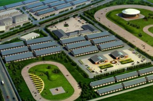 通遼市經濟技術開發區智能化改造賦能產業轉型升級