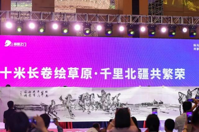 2021第十五屆中國品牌節文旅行業發展論壇舉行
