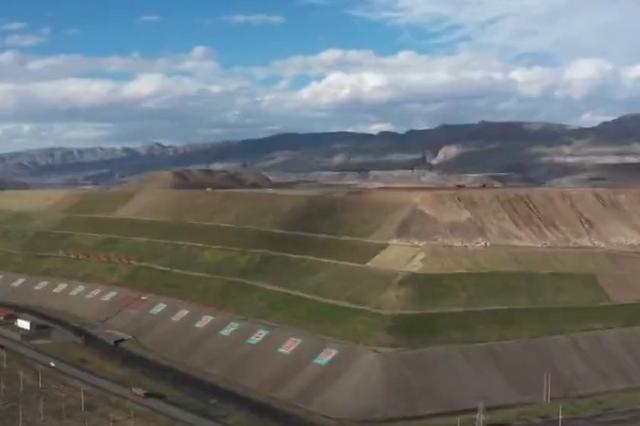 內蒙古自治區綠色礦山建成數量居全國第二位