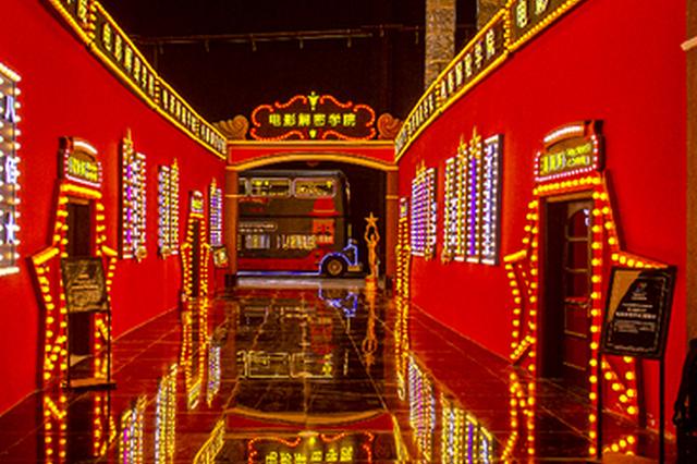 呼和浩特市敕勒川星劇場將于國慶節正式開園