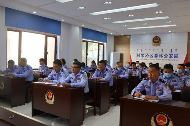 通遼市一公安局成立生態環境食品藥品犯罪偵查專隊