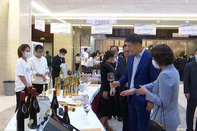 内蒙古乌海市沙漠葡萄酒文化旅游节隆重开启