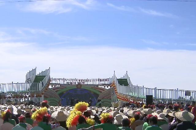 """内蒙古2021年庆祝""""中国农民丰收节""""主场活动举行"""