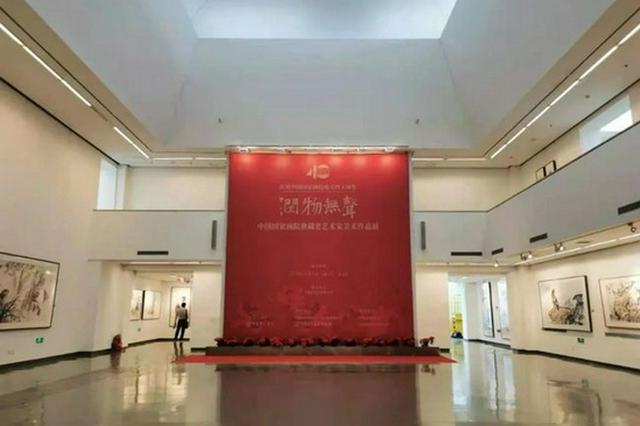 国家典藏美术作品展9月23日在内蒙古展览馆开展
