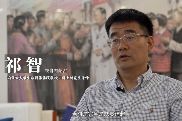 弦歌不辍 内蒙古第一所综合性大学60年培育17万名专业人才
