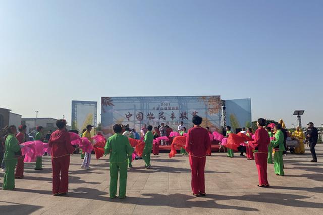 乌海市千里山镇第四届农民丰收节庆祝活动拉开帷幕