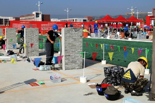 内蒙古职工职业技能比赛在呼和浩特市开赛