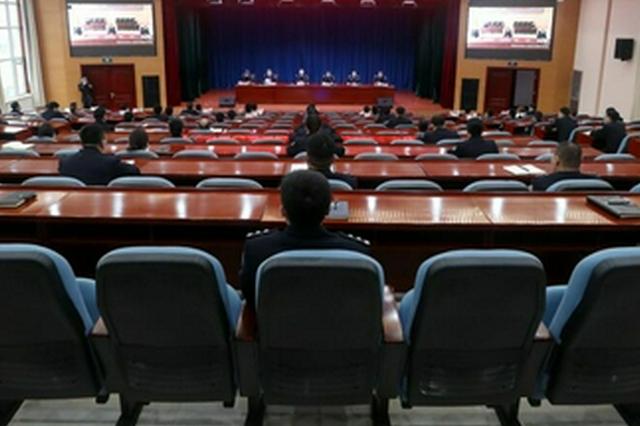 内蒙古出入境边防检查总站执法规范现场推进会召开