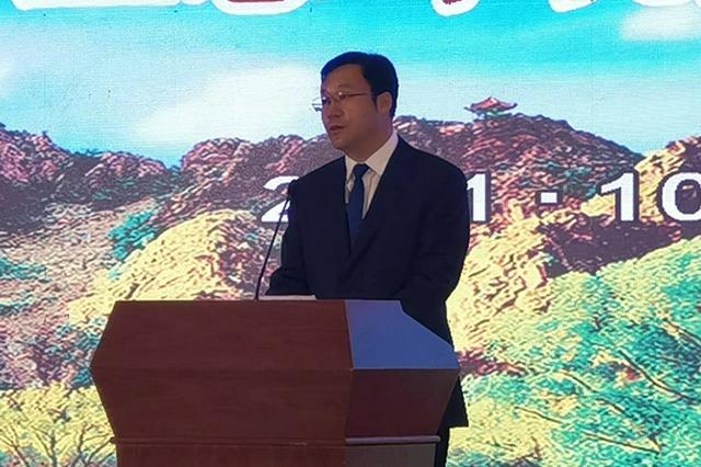 四十四个生态环保产业项目落户于赤峰市