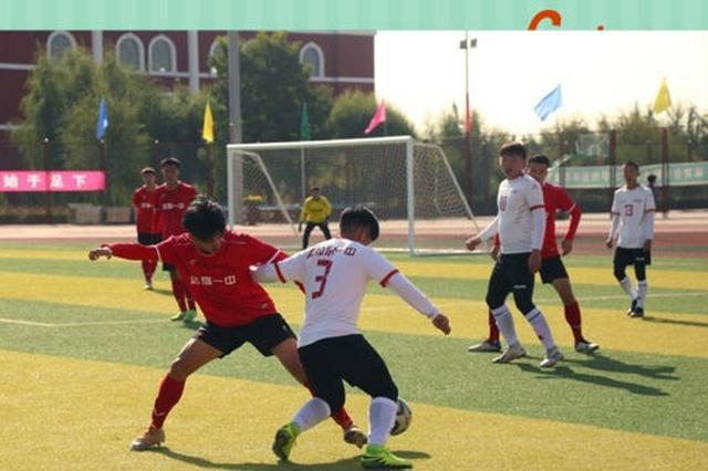 内蒙古自治区学校体育竞赛系列赛事陆续开赛