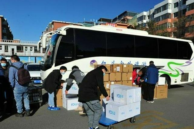 包头市中心医院移动方舱PCR实验室援助阿拉善