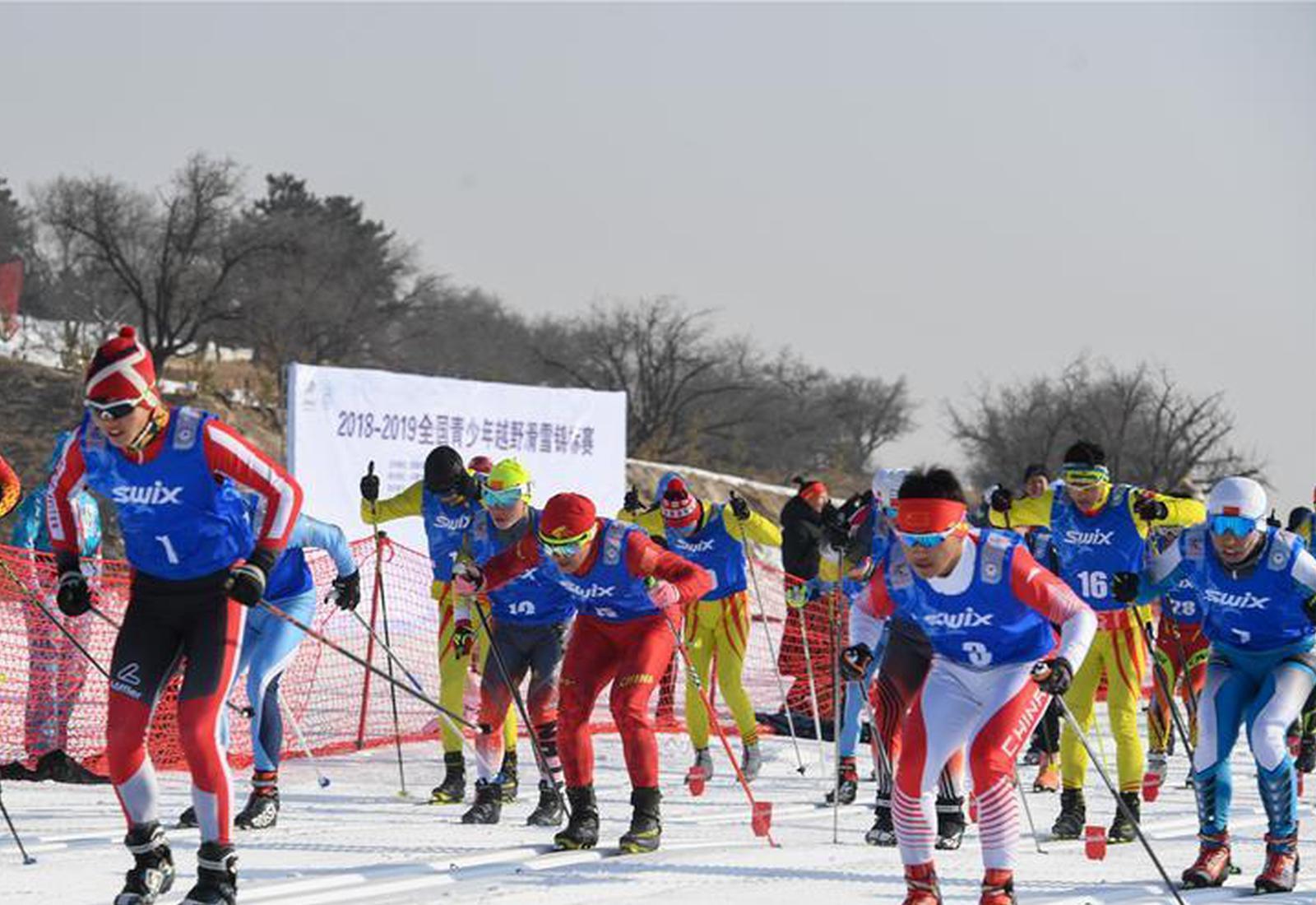 全国越野滑雪青少年锦标赛举行