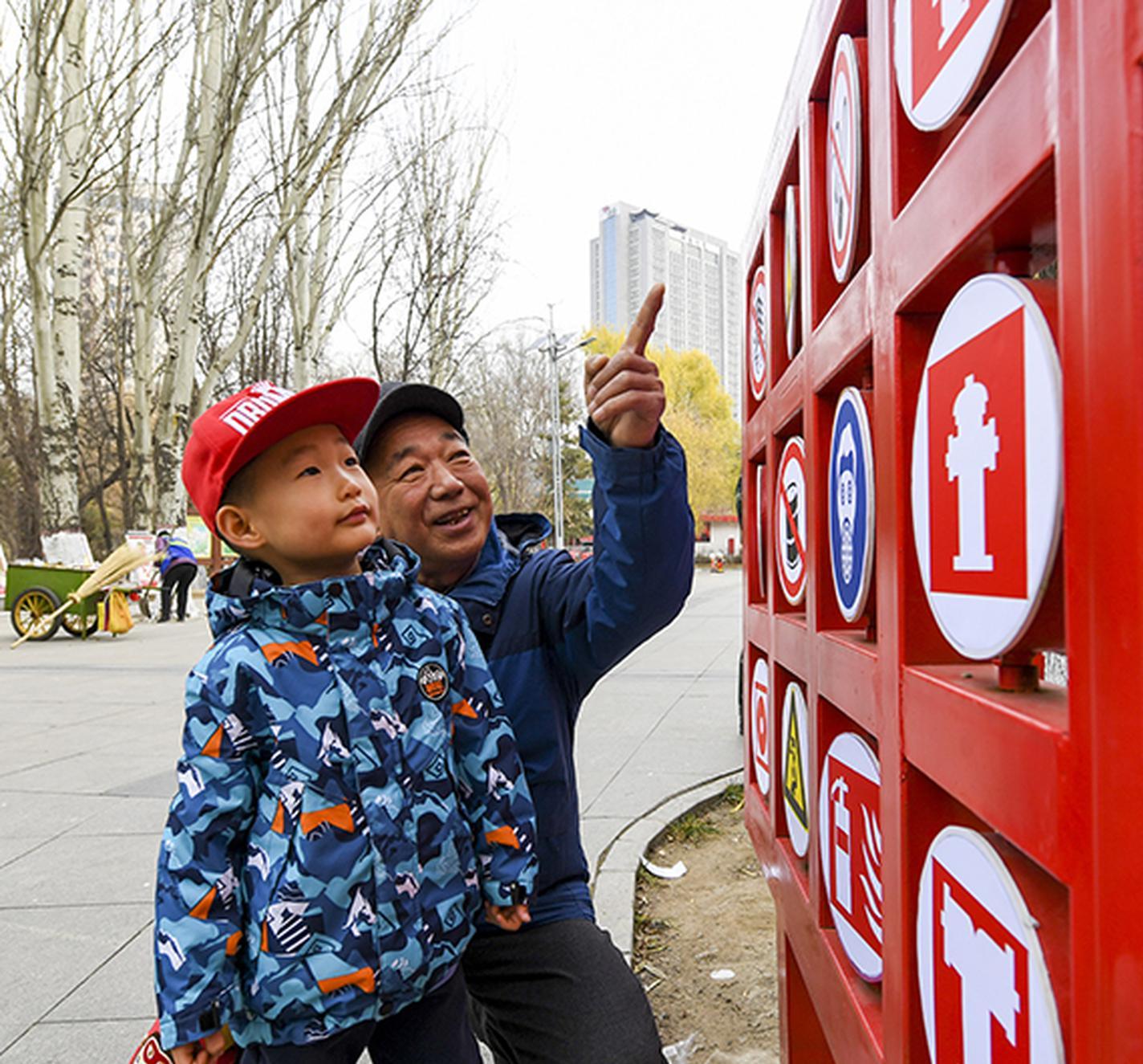 消防宣传日|119消防文化广场普及消防知识