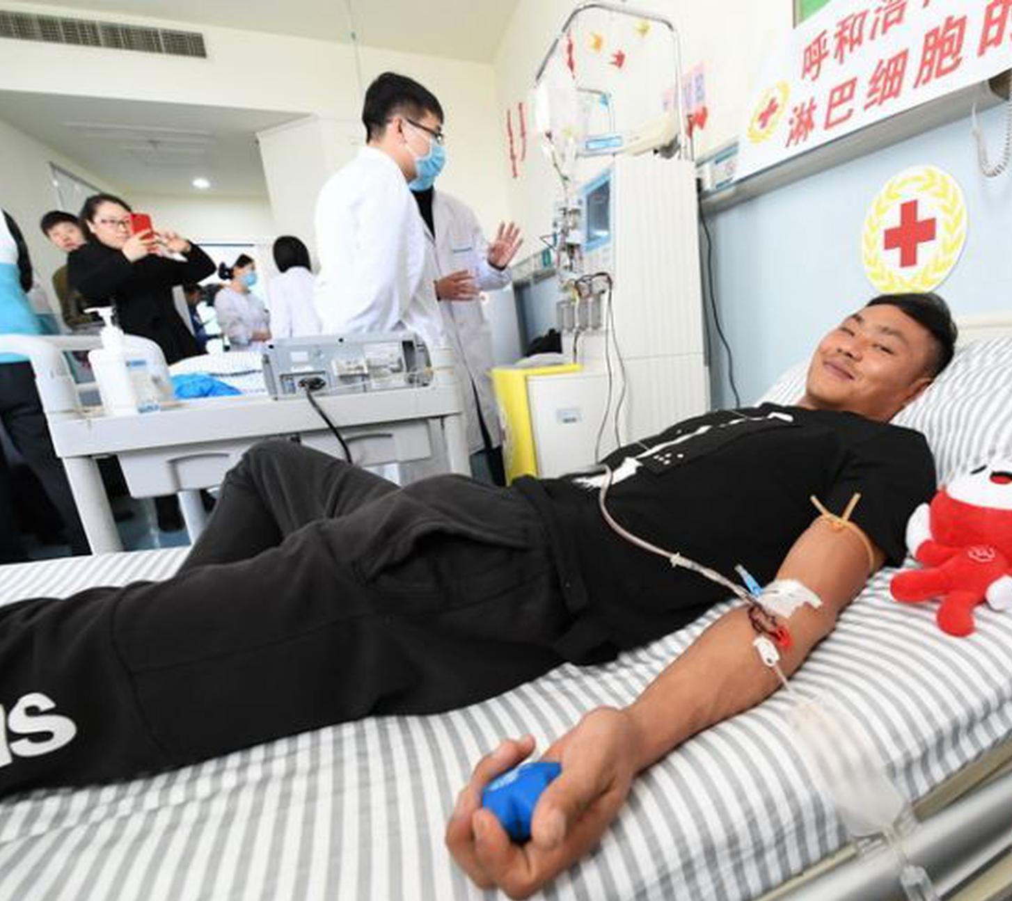 捐献淋巴细胞