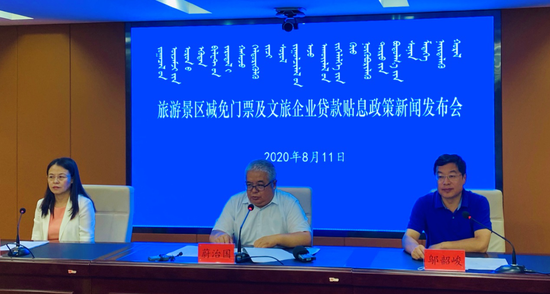 内蒙古7月份实现国内旅游收入205.66亿元