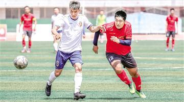 中国足球民间争霸赛落下帷幕