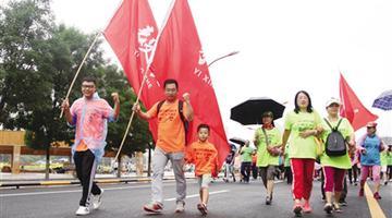 呼和浩特举办城市健步走活动