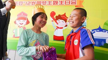 """毛豆的12岁生日——一场不寻常的""""肯德基圆梦"""""""