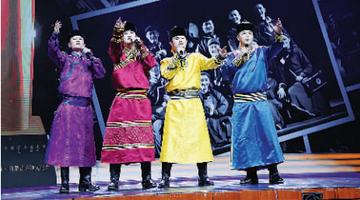 第十五届中国·内蒙古草原文化节闭幕