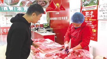 首府:猪肉供应量逐渐增长