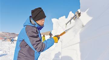 第二届国际雪雕邀请赛在呼伦贝尔开赛