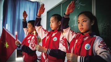 首府中小学校组织国家公祭日纪念活动