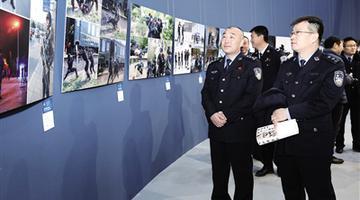 内蒙古公安系统书法美术摄影展开幕