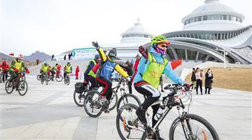 绿色环保低碳出行 自行车+徒步赛启幕