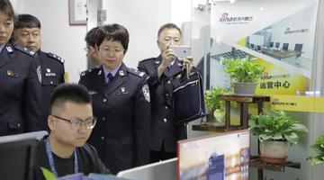 禁毒宣传两禁业务培训班到访新浪内蒙古