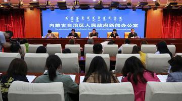 内蒙古发布知识产权保护十大典型案例