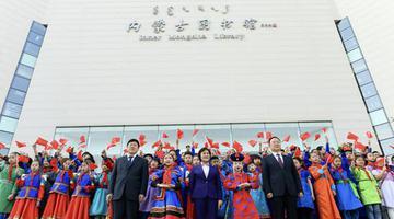 """内蒙古图书馆举?#23567;?#19990;界读书日""""活动"""