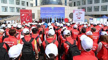 2019年内蒙古知识产权宣传周活动启动