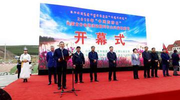 文旅厅部署5.19中国旅游日公益宣传活动
