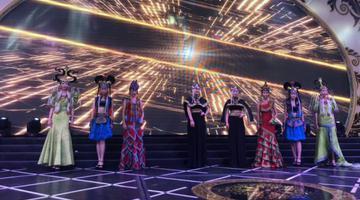 2019世界旅游小姐大赛内蒙古赛区启幕