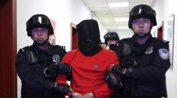 21年杀人嫌犯落网 警方公布跨抓捕细节