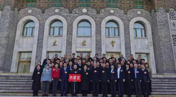 内蒙古全国劳模和先进工作者接受表彰