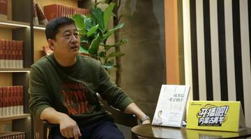 党亮廷帮考官:从做媒体到开书店
