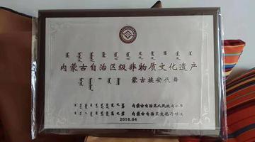 吉日格拉推广蒙古族集体舞蹈安代舞