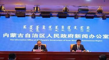 一季度内蒙古生产总值完成4222.6亿元