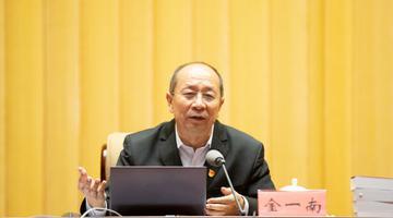 内蒙古党委统战部举办党史学习教育讲座