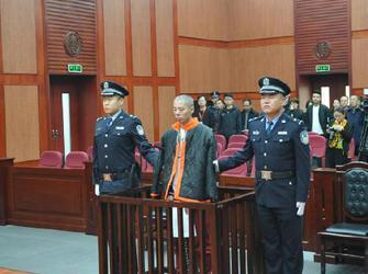 内蒙古五人被杀案主犯一审死刑