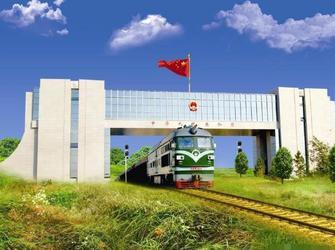 內蒙古打造我國向北開放重要橋頭堡