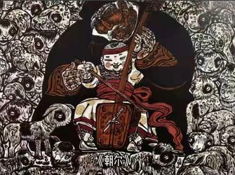 非遗传承人韩戴沁的版画牧歌