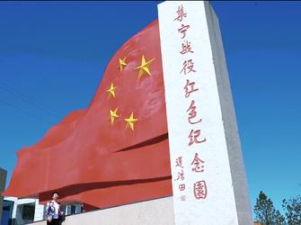 内蒙古各族干部群众共唱山歌给党听