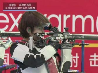 内蒙古五名运动员将参加东京奥运会