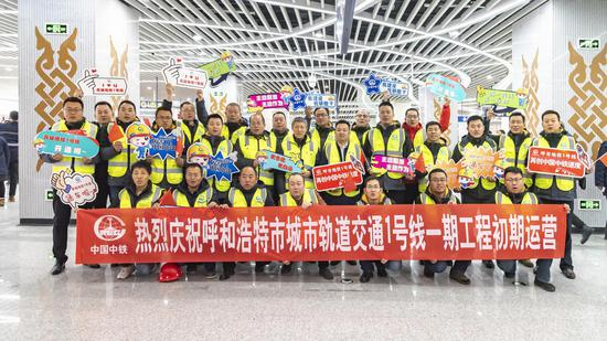 中国中铁呼市地铁1号线建设指挥部全体员工庆祝开通  朱博 摄
